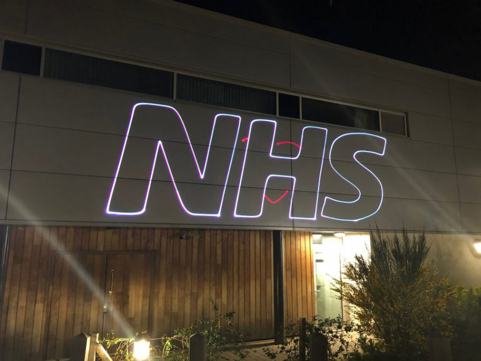 NHS logo resized